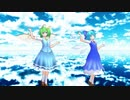 【東方MMD】チルノと大妖精が極楽浄土を踊ってくれたよ~♪