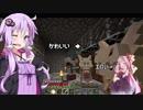 【Minecraft】ゆかりと琴葉姉妹のフレンズとダンジョンクラフト!part3