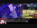 Fate/EXTELLA LINK RTA HARD Full story 1時間35分30秒600 Part3/4
