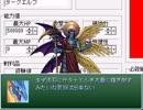 【VIPRPG】 ドラゴン五百匹と同等のパワーを持つダーエロ