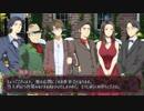 【インセイン実卓リプレイ】平社員ヨシヒコと奇妙な館 導入フェイズ #1
