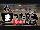 【WOT】 まったりWotします Part24 WZ-111-1-4 【ゆっくり実況】