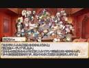 【卓m@s/ゆっくりTRPG】邪眼姫ウィズアナイトメア!11-1【SW2.0】