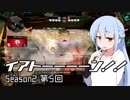 【TitanFall2】イアトーーーーン!!Season2 第5回【IA&ウナ+α実況】