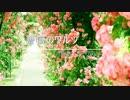 薔薇のワルツ/ファウスト ピアノソロオリジナル曲