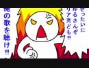 【MUGEN】絶望☆シングルトーナメント!!part3