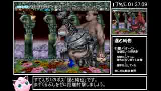 【RTA】超兄貴~究極無敵銀河最強男~27分30秒 Part1