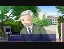 CLANNAD【PS4版】幸村俊夫ルート 幸村END #27