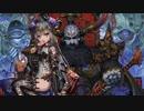 【十州昇格戦】聖獣戦姫244「おぢいさま、処刑」【ぷち姫付き三国志大戦】