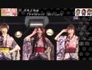 戦国鍋TV ミュージック・トゥナイト 代表曲まとめ 前半