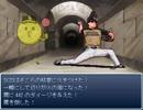 【RPGツクール2000】イチローが冒険に出るようです 最終部Part33