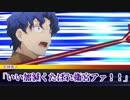 【DX3rd】雑でぐだぐだなダブルクロス part16(前編)【実卓リプレイ】