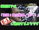 第88位:【艦これ】総統閣下は抜錨!連合艦隊、西へ!に参加するようです【E-1】 thumbnail