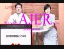 『道徳教育教科化の実態①』THE・REAL・OKINAWA AJER2018.9.10(3)