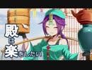 拈華微笑の釣り野伏-絶弐-難【Lv46-59/平遥+浜田+春日+★3-5】