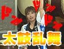 【期間限定会員見放題】渕上舞の今日は雨だから・・・#39 出演:渕上舞・河崎文亮