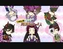 【刀剣乱舞×ピーカーブー】月霊祭のパレード!【うっかり卓ゲ祭り】