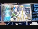 adverse wind/中国スマホゲーム「とある魔術の禁書目録」主題歌 short.ver