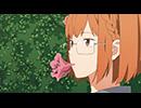 ちおちゃんの通学路 第10話「篠塚さんと糖分と記者会見」