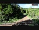 全日本ラリー第7戦 福島県いわき市「MSCCラリー in いわき 2018」/MSCC Rally in Iwaki YOKOHAMA Tires
