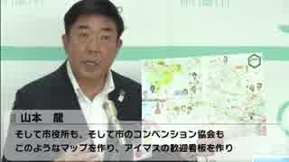 【デレステ】9月10日 前橋市長の記者会見【SS3A】
