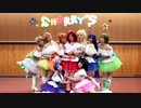 【SHARRY'S】Music S.T.A.R.T!!踊ってみた