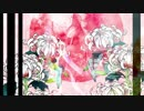 【波音リツ】十日之菊の戀唄【オリジナル】