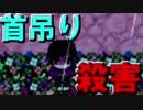 【ぶちぎれ】おそ松さんに何度も殺害される!?まさかの声真似しながら発狂実況!...