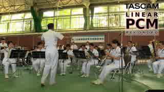 [吹奏楽] モンスターハンターより『英雄の証』/海上自衛隊横須賀音楽隊