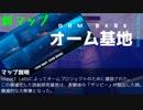 【Depth】歴戦イタチザメの戦略考察 11枚目【字幕実況】