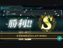 18初秋イベント「抜錨!連合艦隊、西へ!」 E3 3本目 ゲージ破壊 出落ち動画