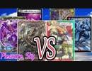 環境上位対決!!スザクVSラッカ剣!!【Pleasure Sky】DM対戦動画!37戦目!