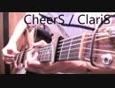はたらく細胞ED「CheerS」アコギで弾いてみた