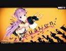 【Fate/MMD】[A]ddiction【つみ式BBペレちゃん-たまご肌-】
