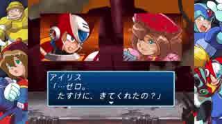 【ニコ生アーカイブ】ロックマンX4-ゼロ編-をだらだらプレイ 前半