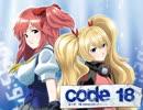 【実況】Code_18は本当にクソゲーなのか? Part1【KOTY】
