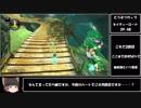 マリオカート8DX(200CC)RTA 1時間50分11秒93 part5