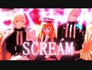 【MMD刀剣乱舞】SCREAM【源氏with乱】