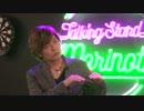 森久保祥太郎「TALKING STAND MORINOTH ~AFTER TALK~」#18