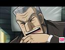 中間管理録 トネガワ Agenda11 『出張』 thumbnail