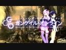 【NovelsM@ster】GUNG@LE ONLINE【2前編】