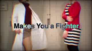 【名探偵コナン】Makes You a Fighter 踊ってみた【コスプレ】