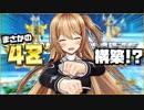【ポケモン】最終日に4Z構築使って大暴れ!!