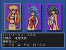 【実況】『銀河お嬢様伝説ユナ』をはじめて遊ぶ part9