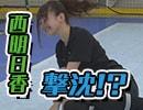 【期間限定会員見放題】お祓え!西神社#43 出演:西明日香、吉田有里