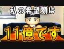 【パワプロ2018】最弱チームから日本一を目指すよpart44【ゆっくり実況】
