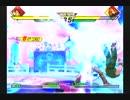 (コンボムービー) [Capcom Vs Snk 2] Cグル暴走庵 即死コンボ その1