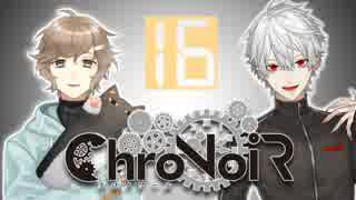 【ChroNoiR】叶&葛葉 深夜テンション爆発編 【まとめ16】