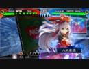【十州】聖獣戦姫245「悲哀」【三国志大戦】