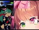 MUGEN D4Miku (Me) vs Monika